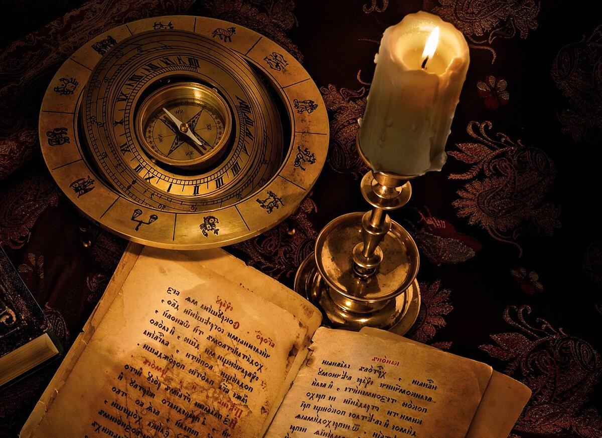 Лунный календарь магии на ноябрь 2021 года